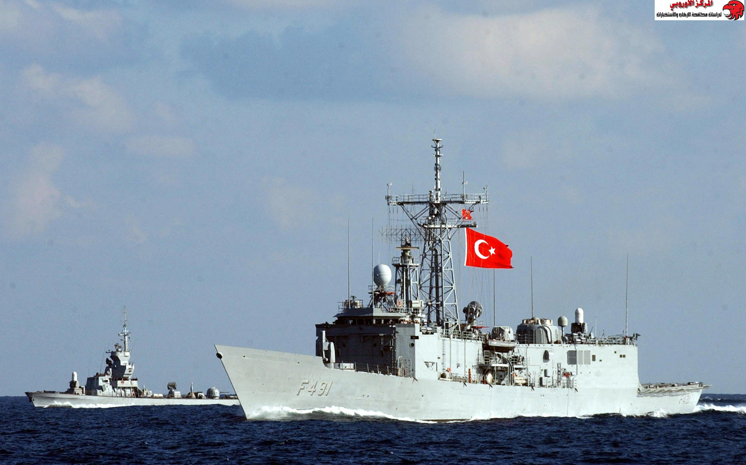 أسباب إشتداد حدة التوتر بين تركيا و الأتحاد الأوروبى