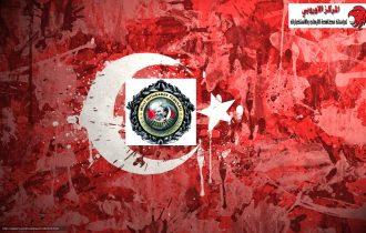ماذا تبحث الإستخبارات التركية في المانيا ؟