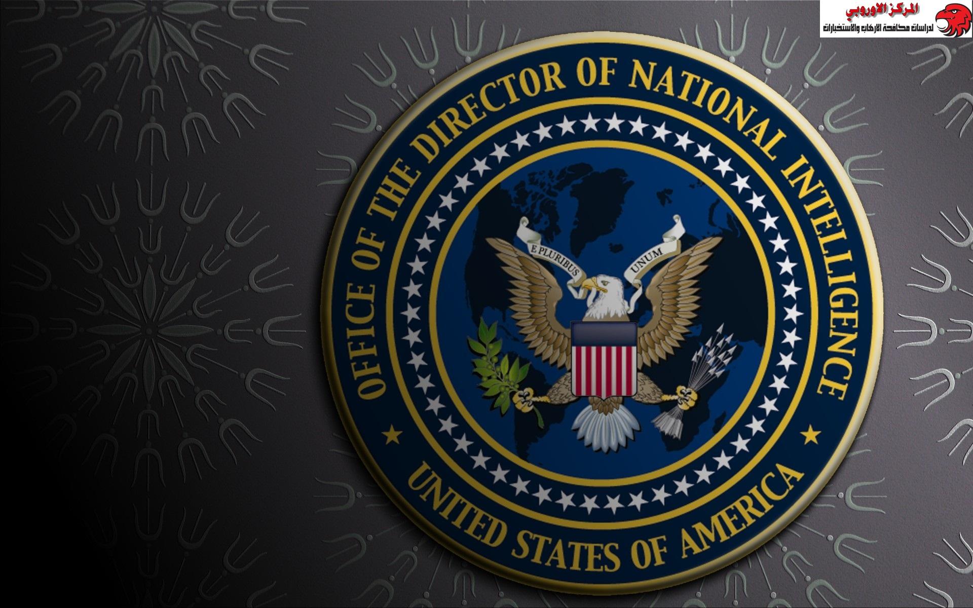 الإستخبارات والباراسايكلوجيا : إستشعار المخاطر وقدرة على تجنيد المصادر. بقلم بشير الوندي