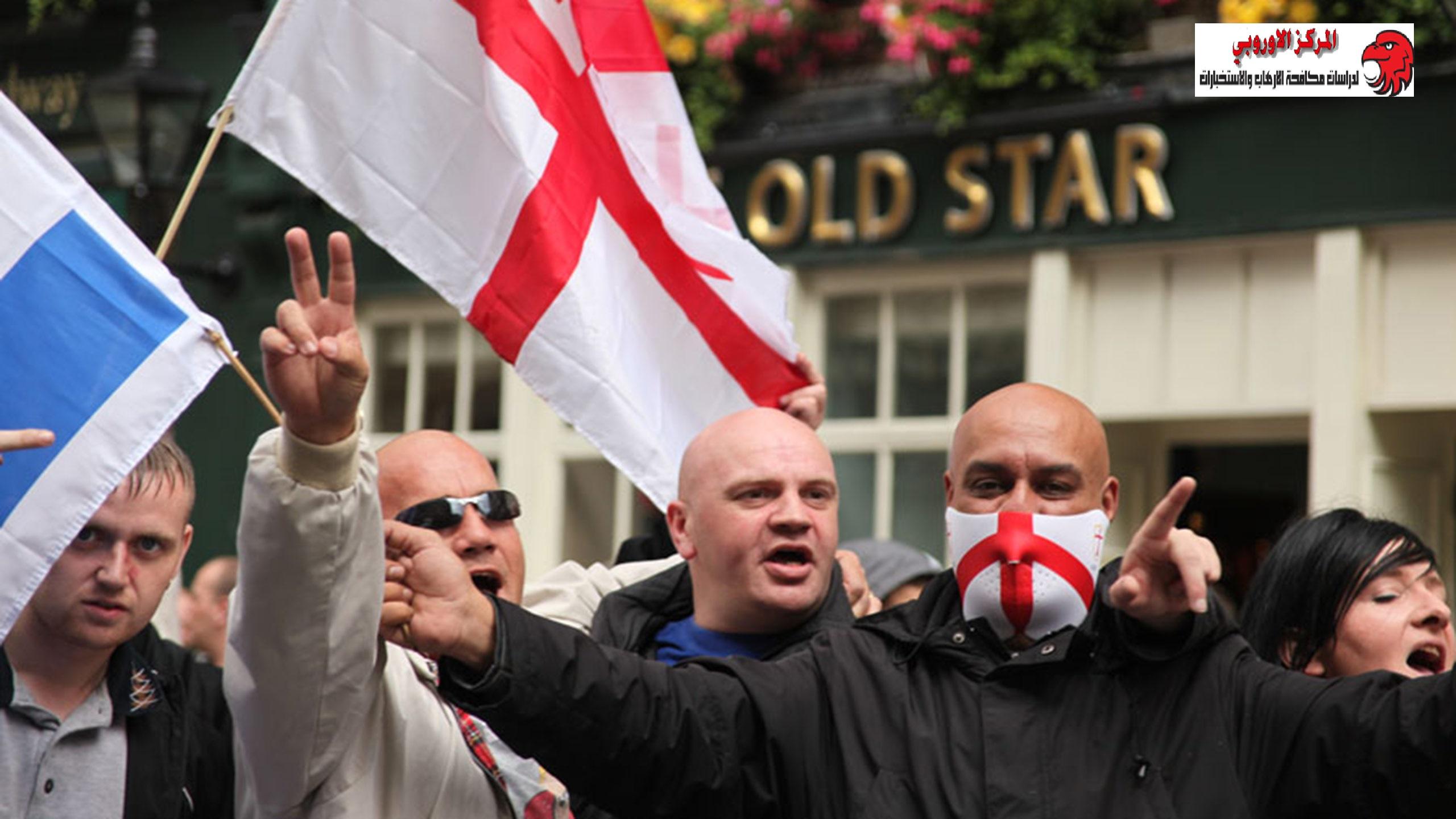 مخاطر تنامي اليمين المتطرف في بريطانيا