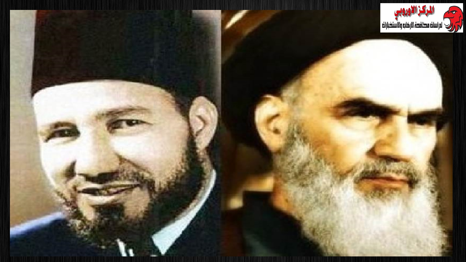 """""""الأمة""""مابين المرشد وولاية الفقيه و مشروع الأسلام البديل"""