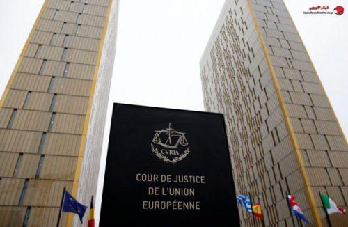 دور الوكالات الأمنيه الأوروبية فى مكافحة الإرهاب
