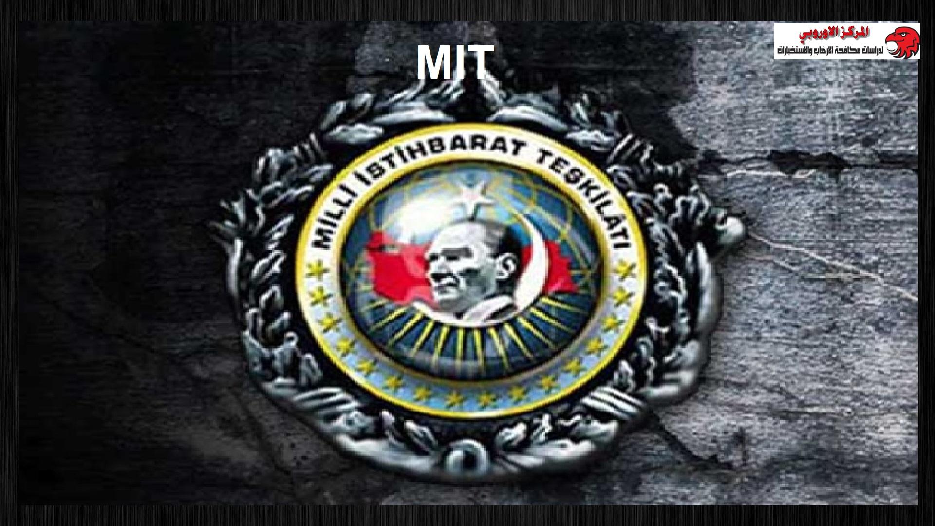 قائمة المنظمات والجمعيات التي تتخذها الإستخبارات التركية واجهات عمل في المانيا