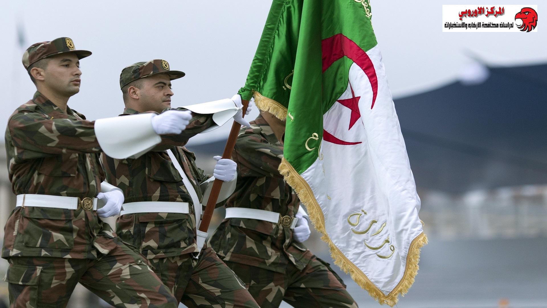 محاربة الإرهاب.. التجربة الجزائرية نموذجا. بقلم علي ياحي