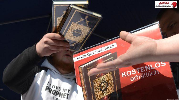 محمي: من هي الجماعات الأسلاموية الخطرة داخل المانيا ؟