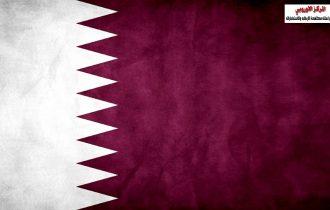 """محمي: قطر .. تكيتيك تمويل الإرهاب عبر """"فدى وهمية""""!"""