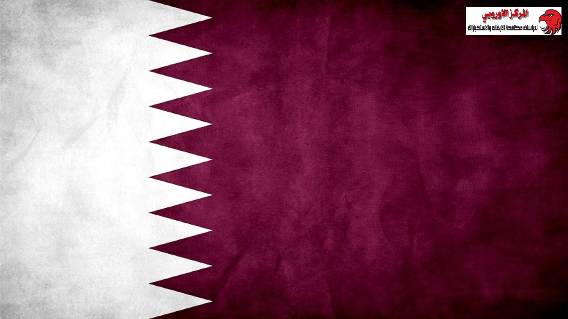 """قطر .. تكيتيك تمويل الإرهاب عبر """"فدى وهمية""""!"""