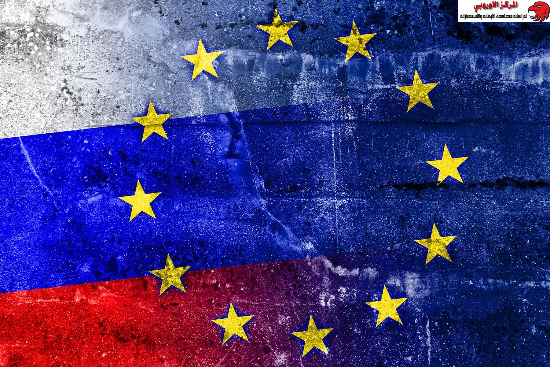 الاتحاد الأوروبى