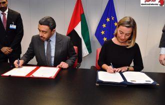 الإمارات العربية المتحدة تتصدر قائمة اهتمامات دول الأتحاد الأوروبي