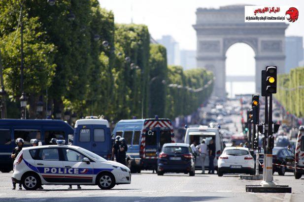 محمي: فرنسا … قوانين وإجراءات جديدة لمكافحة الإرهاب خلال عام 2018