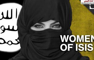 محمي: داعشيات أوروبا ..أسباب التطرف والتجنيد فى صفوف الجماعات المتطرفة