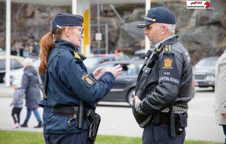 محمي: السويد … إجراءات وقوانين جديدة لمكافحة الارهاب والتطرف عام 2018