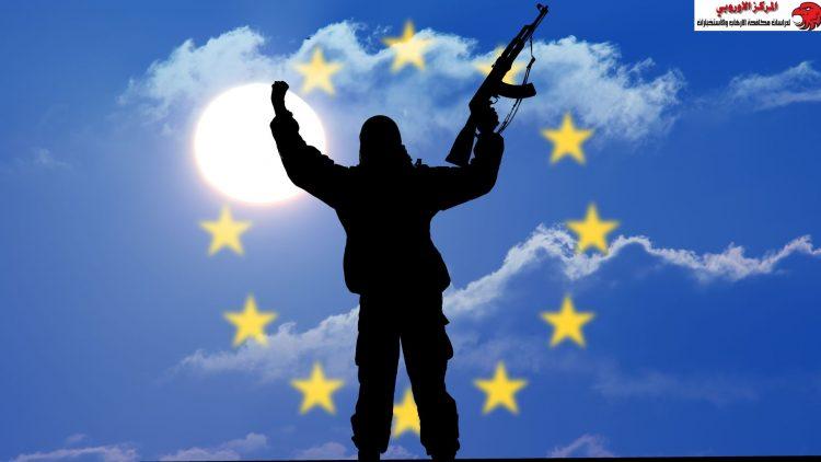 السجون الأوروبية .. حواضن التطرف العنيف!