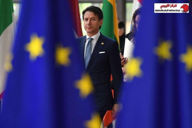 أزمة الهجرة داخل الأتحاد الأوروبي …. إيطاليا رفض أستقبال المهاجرين