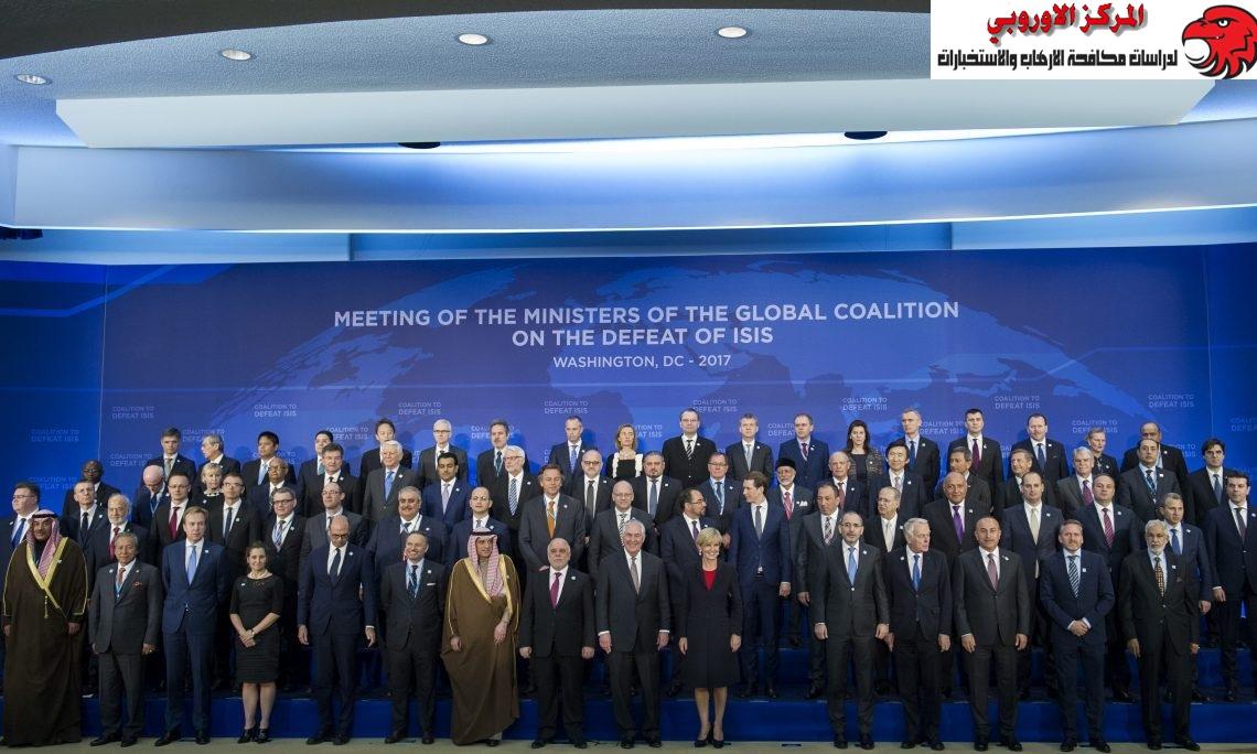 التحالف الدولي .. ماذا بعد القضاء على معاقل داعش في سوريا و العراق ؟