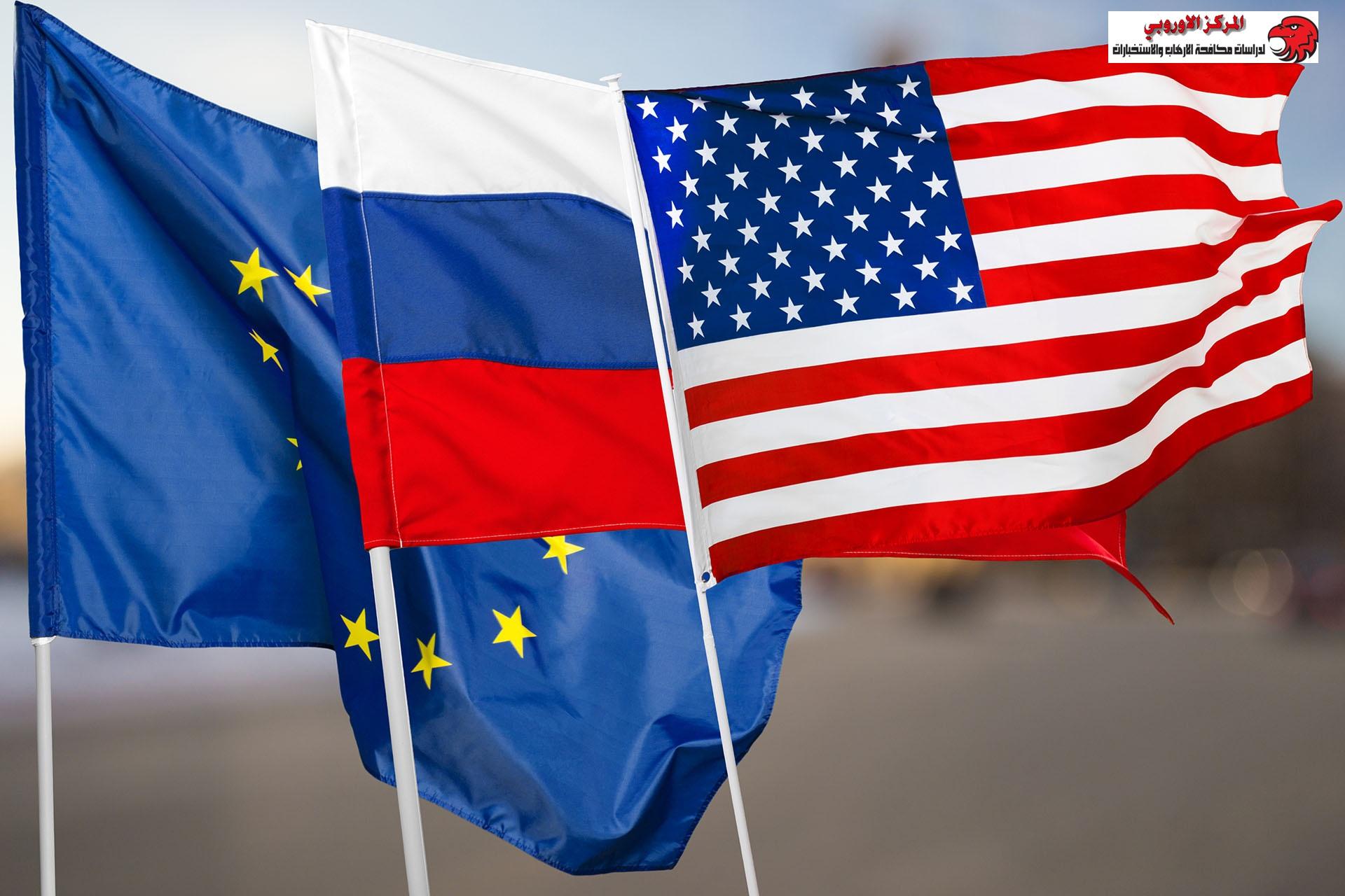اهمية التعاون الأمني مابين موسكو و واشنطن ودول أوروبا