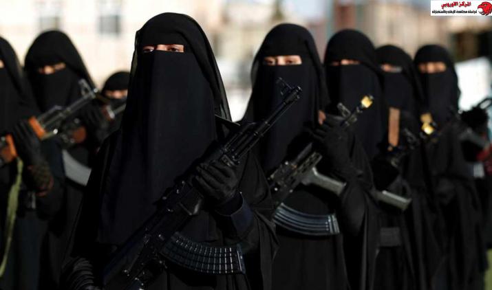 بريطانيا .. ازدياد التهديدات لنساء وفتيات قاصرات ارتبطن بتنظيم داعش