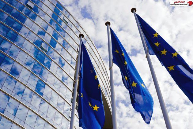 أهمية التعاون الأمنى بين الاتحاد الأوروبى ودول المنطقة