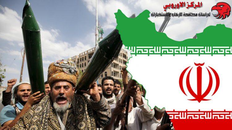 محمي: تهديد إيران الى دول المنطقة …التهديد الإيرانى لأمن  اليمن