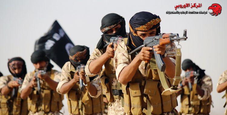 مؤشر تراجع تنظيم داعش … واقع تنظيم داعش في اليمن
