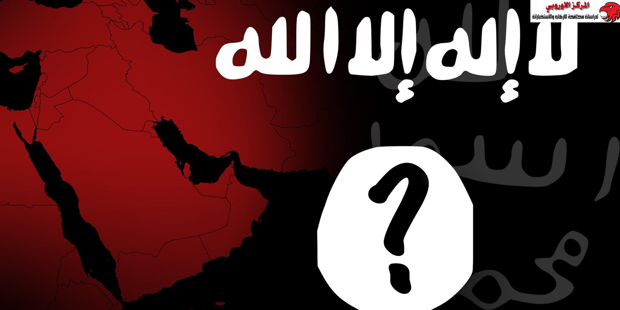 """داعش، هل يعيد إعلان""""خلافته"""" من جديد . بقلم أدهم كرم"""