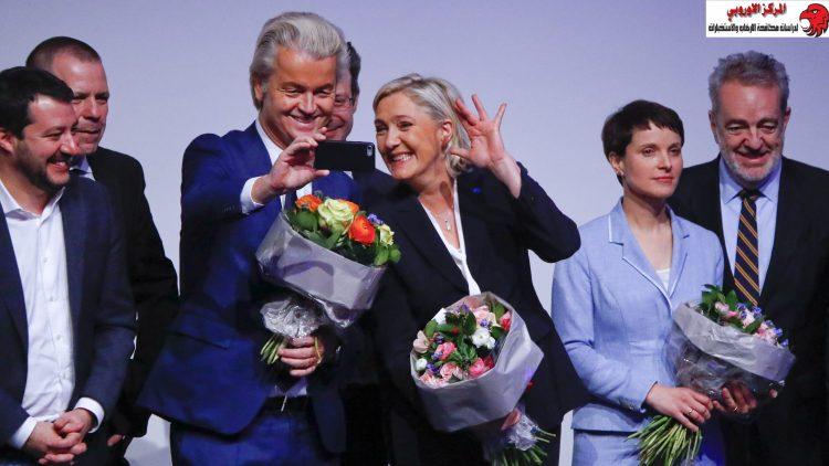 محمي: مخاطر صعود اليمين المتطرف فى أوروبا