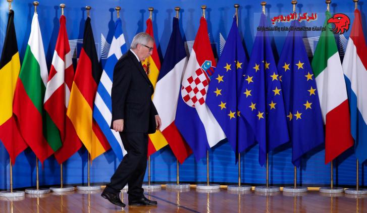 هل يبقى الاتحاد الأوروبي متماسكا ؟ … معاهدة امستردام