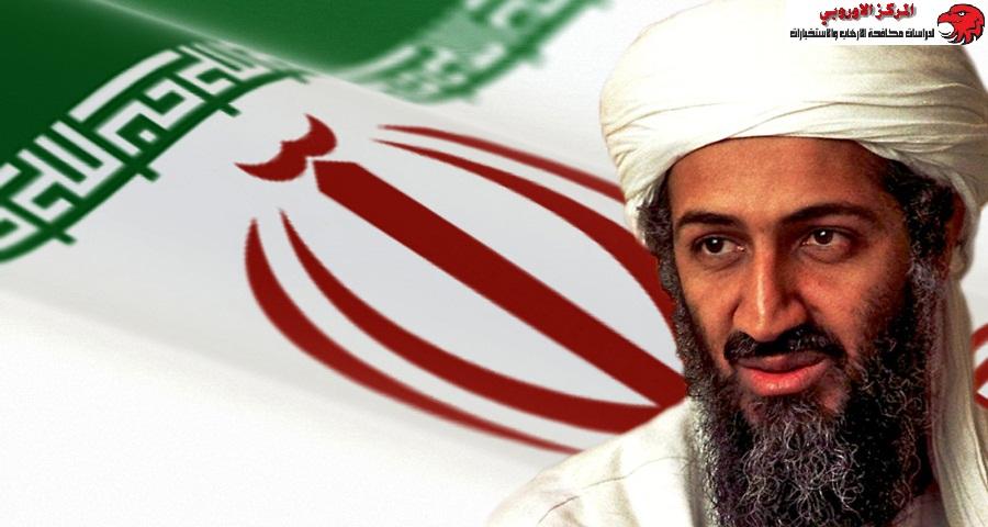 تهديد إيران إلى الأمن الدولي .. تنظيم القاعدة في إيران،بقلم حازم سعيد