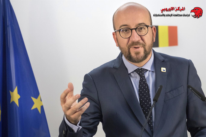 موقف دول أوروبا من التطورات في إدلب السورية … بلجيكا