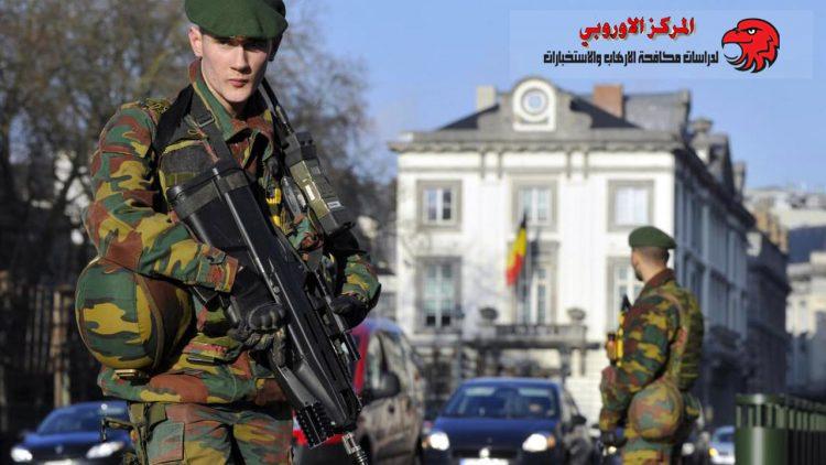 إستخبارات بلجيكا ..مساعي لتطوير قدراتها