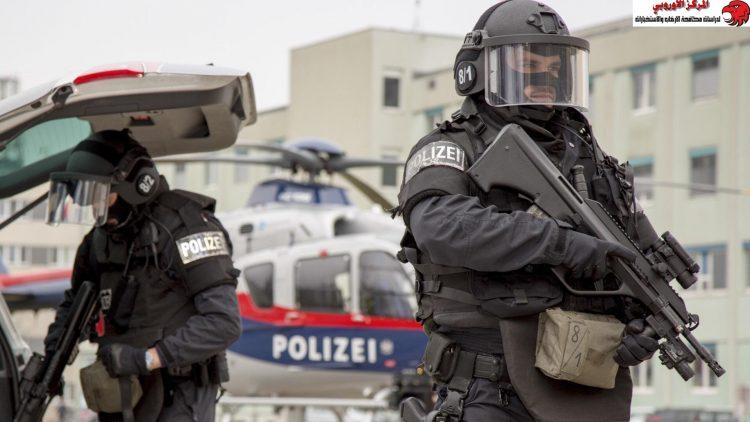 مساعي أوروبية لتطوير أجهزة استخباراتها … النمسا