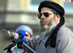 أبو حمزة المصرى