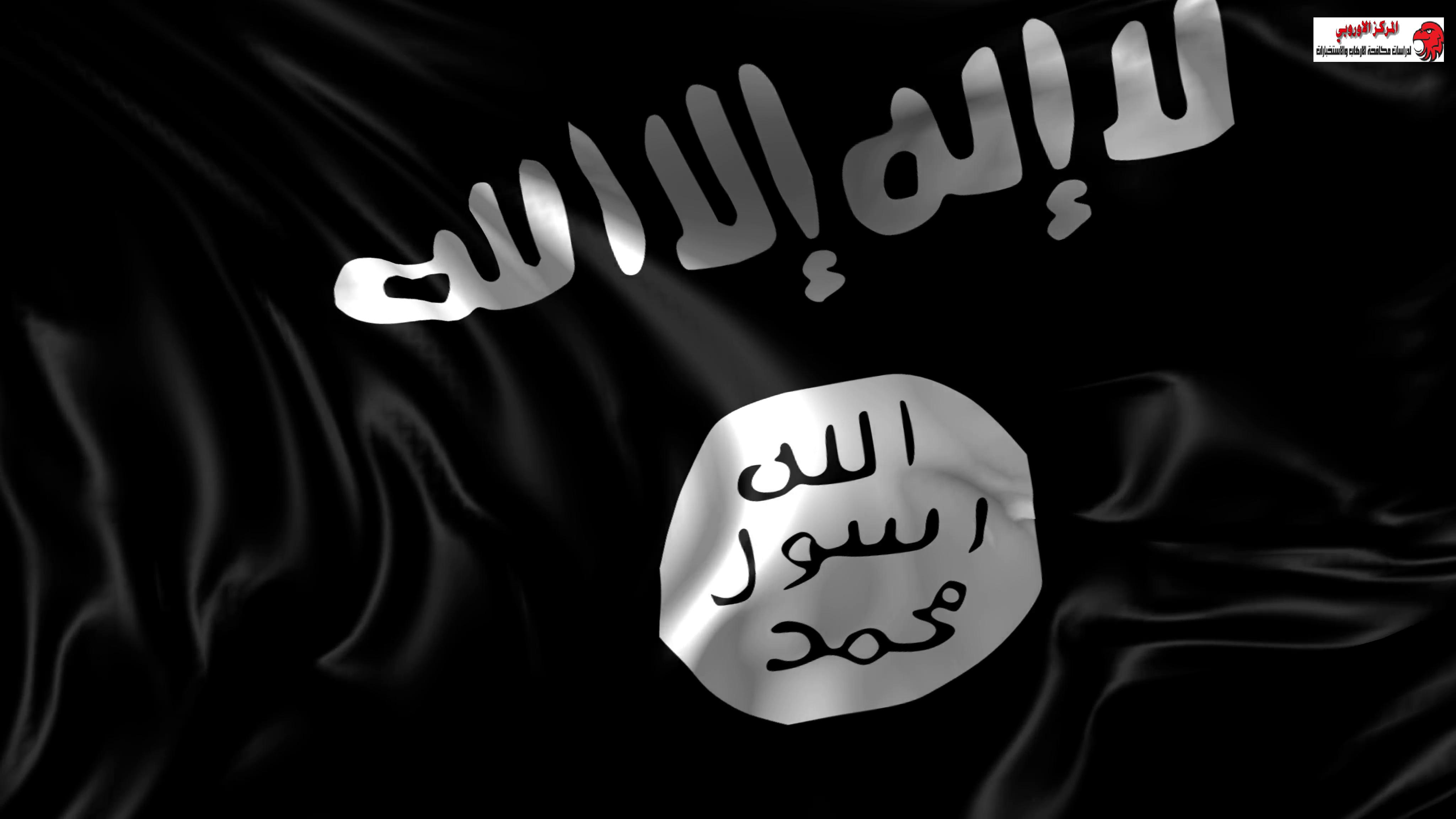 داعش يعود الى الحدود العراقية السورية .. المؤشرات والدلائل ! الدكتور عماد علو