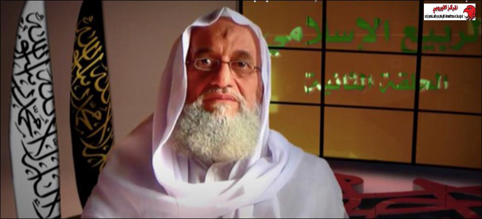 """""""جهاديون"""" ارتبطوا بأجهزة إستخبارات غربية … أيمن الظواهري"""