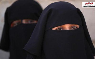 """داعش و الاعلام ،""""مانيفيستو"""" المرأة داخل التنظيم. بقلم الدكتورة سارا البرزنجي"""