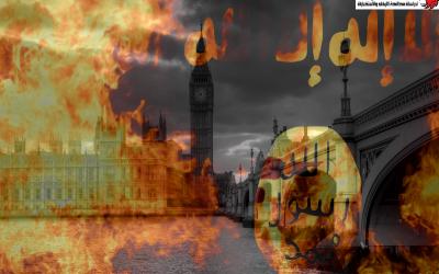 لماذا أوروبا تعتبر المقاتلين الأجانب خطر على أمنها القومي ؟ … بريطانيا