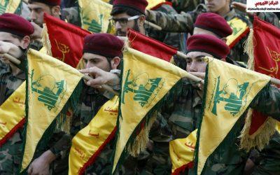هولندا …كيف تنظر إلى حزب الله ، بعد وضعه على قائمة الإرهاب ؟