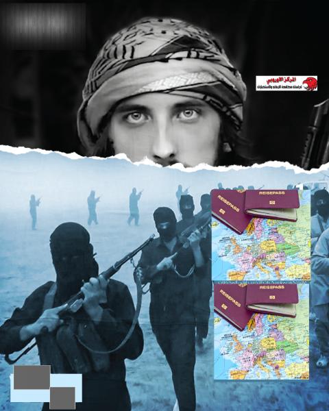 داعش في اوروبا