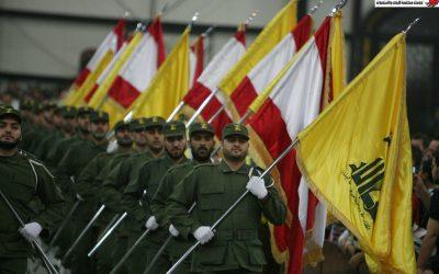 بلجيكا…كيف تنظر  إلى حزب الله ، بعد وضعه على قائمة الإرهاب ؟