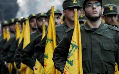 ألمانيا … كيف تنظر إلى حزب الله، بعد وضعه على قائمة الإرهاب الأميركية وبعض دول أوروبا ؟