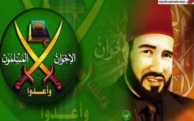 كيف استغلت جماعة الإخوان المسلمين المجتمعات الإسلامية فى أوروبا ؟