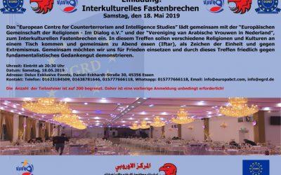 Einladung zum interkulturellen Fastenbrechen (Iftar)