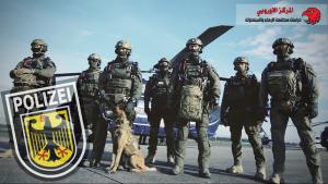 ألمانيا ..سياسات وقوانين جديدة لمحاربة التطرف و الإرهاب