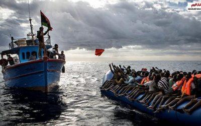 إتجاهات و دوافع الهجرة في الجنوب الافريقي