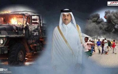 """قطر .. تعود من جديد للمشهد """"الجهادي"""" في الصومال بعد تسريبات """"النيويورك تايمز"""""""