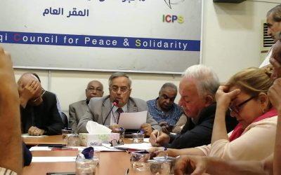 اللواء الركن المتقاعد الدكتور عماد علو مستشار المركز يناقش ورقة بحثية في بغداد