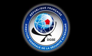 الإستخبارات الفرنسية