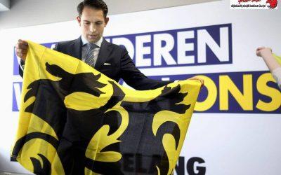 مكافحة الإرهاب في بلجيكا…تنامي اليمين المتطرف.بقلم بسمه فايد