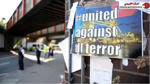 بريطانيا تواجه التطرف والارهاب
