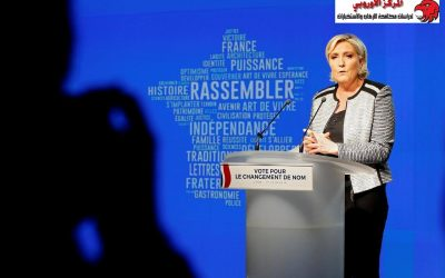 مكافحة الإرهاب في فرنسا…مواجهة اليمين المتطرف